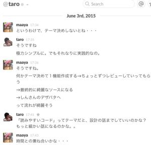スクリーンショット 2015-07-22 23.16.54