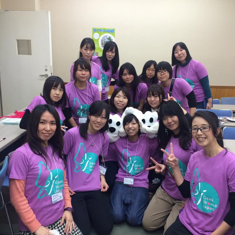 2016年11月3日にGeek Women Japan 2016をやりましたの話